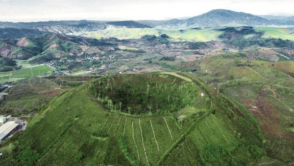 Núi lửa Nâm Kar - Ảnh: CVĐC Đắk Nông.
