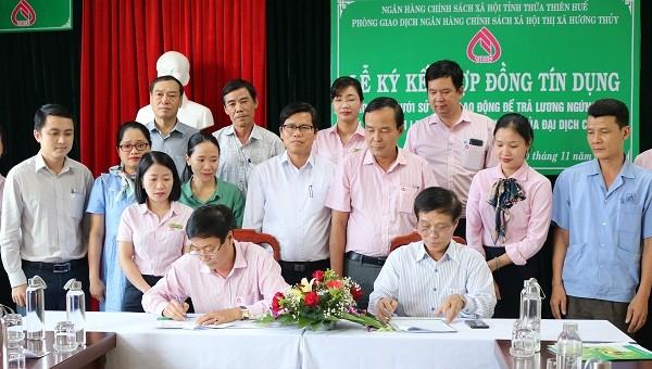Công ty CP Dệt may Thiên An Thịnh là đơn vị đầu tiên  tiếp cận gói vay trả lương ngừng việc đối với người lao động bởi dịch COVID-19.