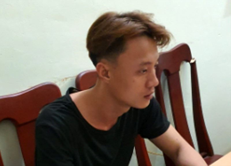 Đối tượng Nguyễn Thái Thành.