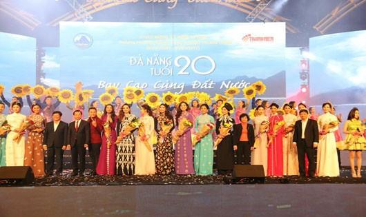 Đà Nẵng tổ chức chương trình nghệ thuật kỷ niệm 20 năm thành phố trực thuộc trung ương