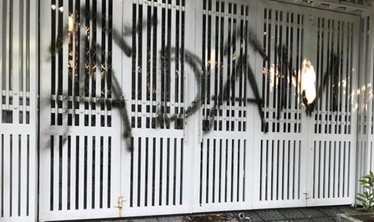 Cảnh báo trào lưu 'khủng bố' nhà người đàn ông liên quan vụ bé gái bị sàm sỡ trong thang máy