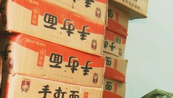 Đà Nẵng: Phát hiện toa tàu chứa nhiều hàng hóa nước ngoài nghi buôn lậu