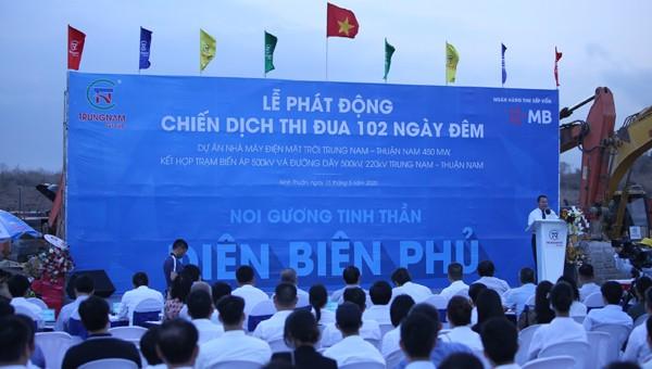 12.000 tỷ đồng đầu tư phát triển hệ thống truyền tải điện tỉnh Ninh Thuận