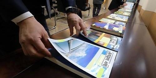 Hàn Quốc lập kỷ lục đưa 179 giáo sư ra tòa vì... đạo văn