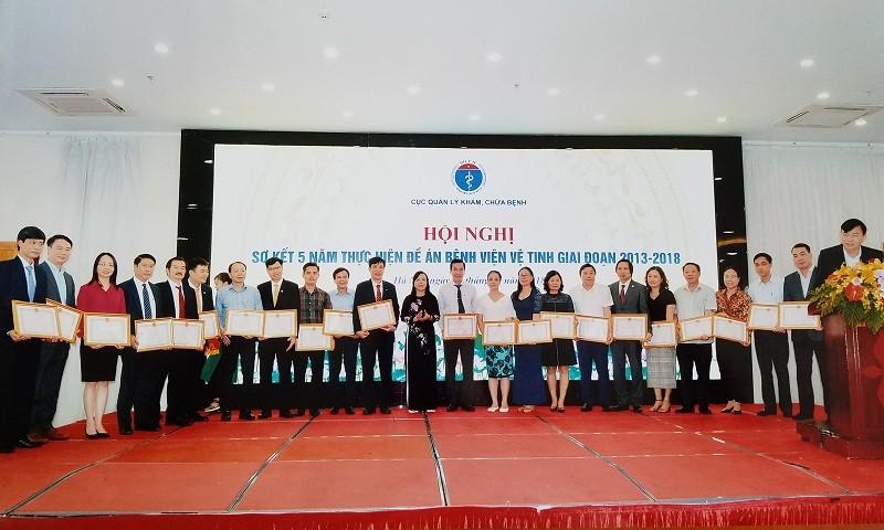 Bệnh viện Sản Nhi tỉnh Bắc Ninh nhận Bằng khen của Bộ Y tế tại Hội nghị sơ kết 5 năm thực hiện Đề án Bệnh viện vệ tinh giai đoạn 2013 – 2018