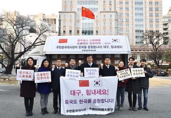 Đại sứ quán Trung Quốc tặng 25.000 khẩu trang ủng hộ Daegu