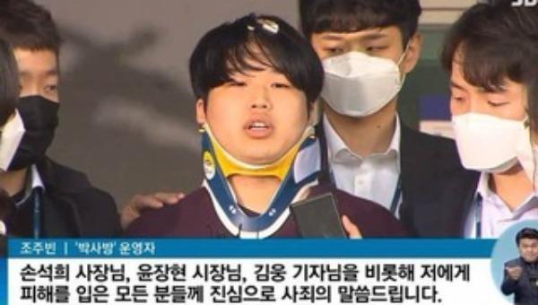 Một trong những thủ phạm chính của vụ 'phòng chat thứ N' là quân nhân Hàn Quốc tại ngũ