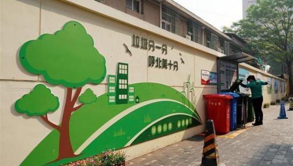 Hậu Covid-19, Bắc Kinh bắt đầu triển khai phân loại rác bắt buộc