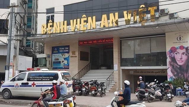 Lý do bất ngờ đình chỉ hoạt động phẫu thuật thẩm mỹ tại Bệnh viện An Việt