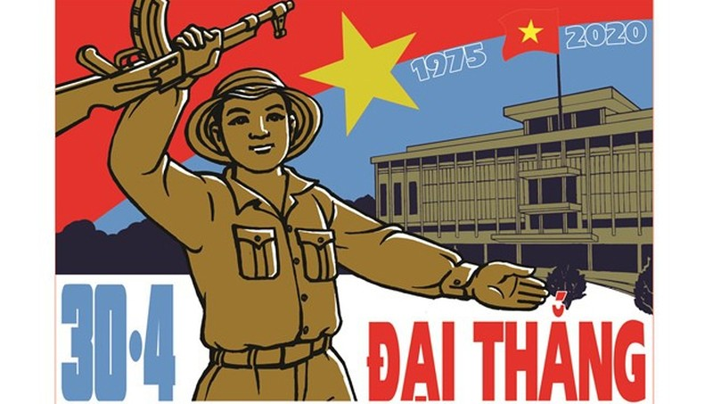 Trao giải tranh cổ động kỷ niệm 45 năm Ngày Giải phóng miền Nam, thống nhất đất nước