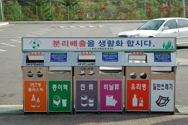 Trông người để ngẫm đến mình (Bài 4): Dân Hàn trả phí theo chủng loại và trọng lượng rác