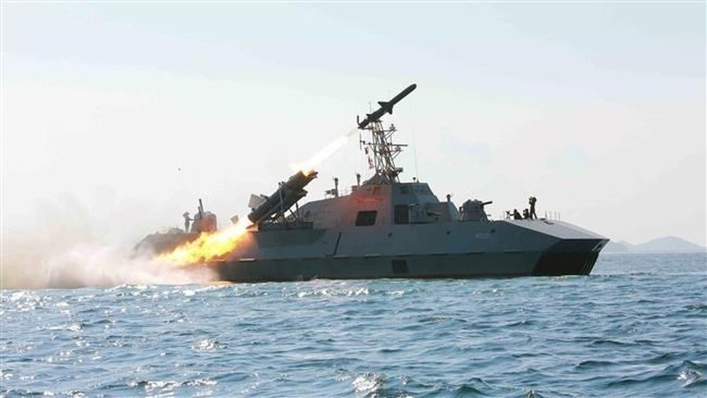 Một tàu Hải quân của Triều Tiên