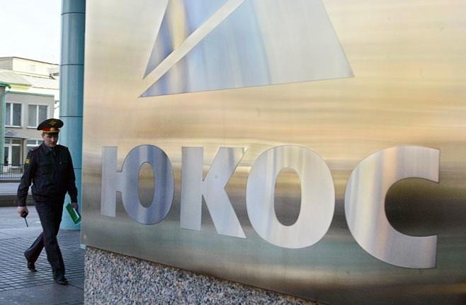Hội đồng Trọng tài từng ra phán quyết yêu cầu Nga phải trả 50 tỷ USD cho các cựu cổ đông của Yukos . (Ảnh minh họa: Moscow Times)