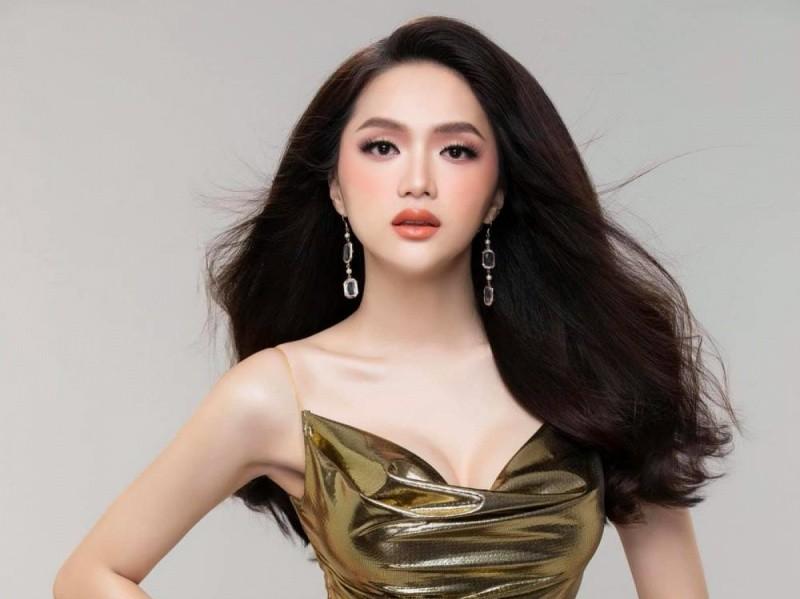 Sau lùm xùm, Hương Giang xin rút khỏi 'Hoa hậu Việt Nam 2020'
