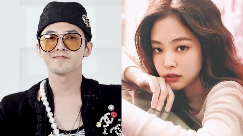 G-Dragon (Big Bang) hẹn hò Jennie (BlackPink)?