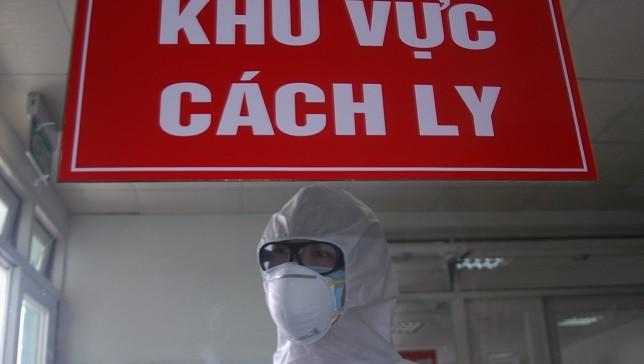 Bệnh nhân nhập cảnh Việt Nam nghi nhiễm Ebola có kết quả âm tính