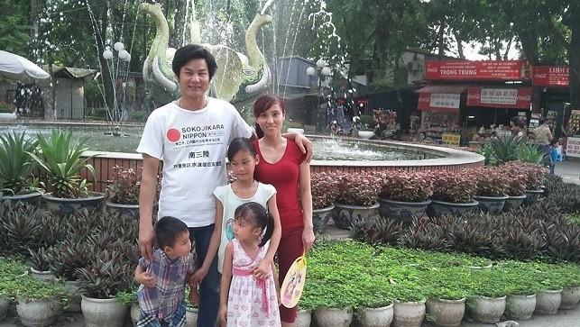 Gia đình nhỏ của chị Thủy