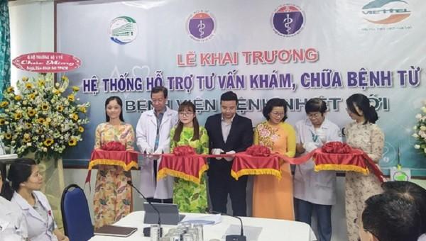 BV Bệnh Nhiệt đới TP HCM khánh thành trung tâm hỗ trợ khẩn cấp 24/24