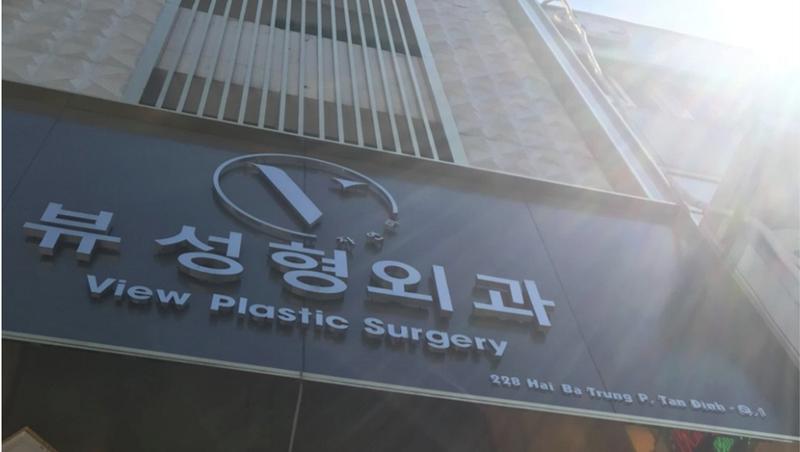 """Phát hiện cơ sở phun xăm thẩm mỹ """"lấn sân"""" làm cả phẫu thuật không phép ở TP HCM"""