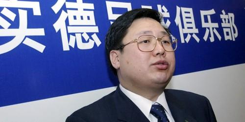 Tỷ phú từng thân cận với Bạc Hy Lai chết trong tù