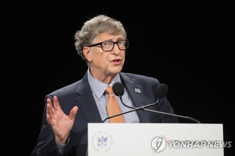 """Tỷ phú Bill Gates tiết lộ về """"8 loại vắc-xin tiềm năng"""" chống COVID-19"""