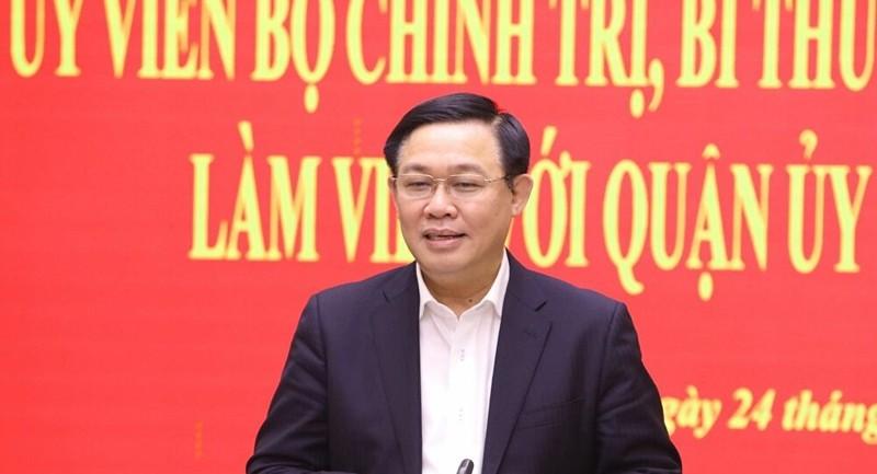 Bí thư Thành ủy Hà Nội Vương Đình Huệ sẽ được miễn nhiệm chức Phó Thủ tướng Chính phủ trong kỳ họp tới của Quốc hội.