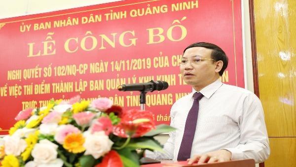 Bí thư Tỉnh ủy, Chủ tịch HĐND tỉnh Quảng Ninh tin tưởng bộ máy vận hành của Ban Quản lý KKT Vân Đồn sẽ tạo ra bước phát triển đột phá.