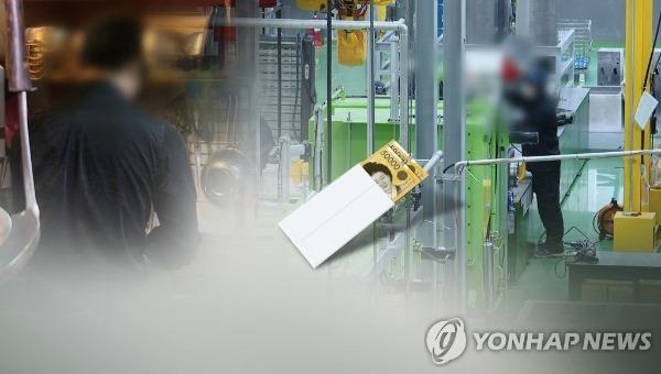 Các doanh nghiệp Hàn Quốc đang bấp bênh vì dịch do virus corona. Ảnh: Yonhap
