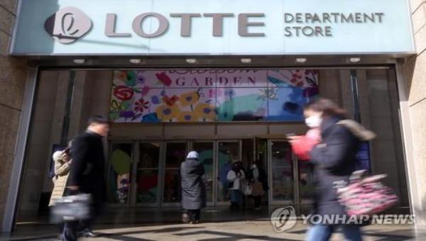 Lotte sẽ bán 121 cửa hàng bán lẻ trong năm nay vì ảnh hưởng của dịch COVID-19