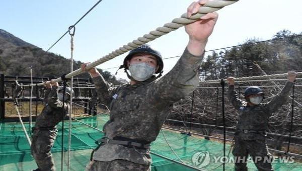Hàn Quốc bắt đầu xem xét đơn trong chương trình nghĩa vụ quân sự thay thế