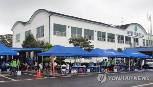 21 sinh viên Việt Nam bị mắc Covid-19 tại Hàn Quốc đang được chăm sóc tốt, tình trạng sức khoẻ ổn định