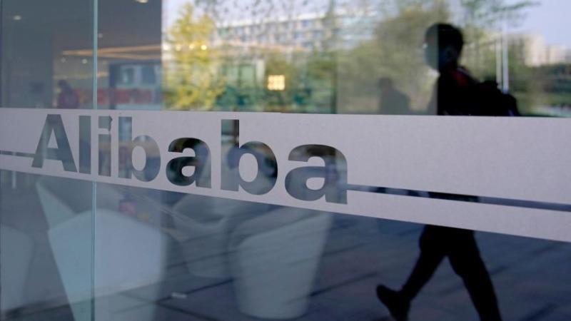 """Trung Quốc điều tra cáo buộc độc quyền tại """"gã khổng lồ"""" Alibaba"""