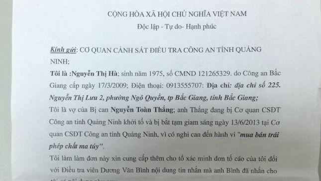 Quảng Ninh: Đang xác minh vụ điều tra viên bị tố sử dụng trái phép tài sản của bị can