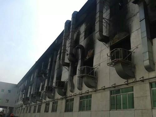 Cháy lớn ở khu công nghiệp Quế Võ