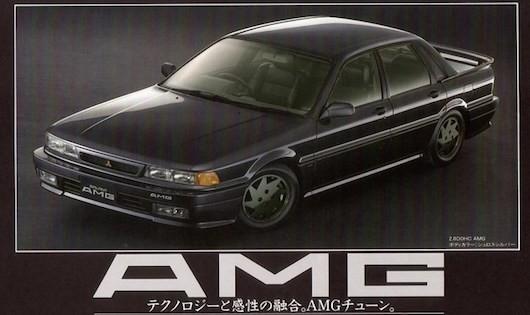 Mitsubishi Galant AMG:Trở lại thời gian trước khi Daimler mất hết cổ phần vào tay AMG, họ đã làm ra 2 phiên bản đặc biệt cho Mitsubishi