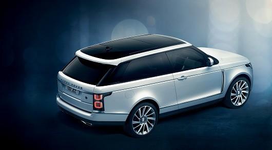 Range Rover SV Coupé chính thức được ra mắt