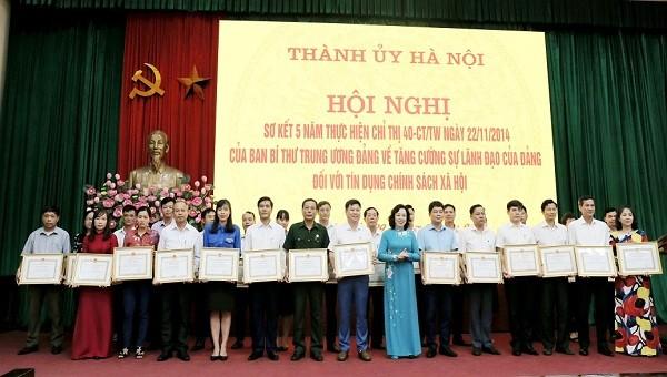 Các cá nhân, tập thể cũng đã được nhận danh hiệu khen thưởng của Thành ủy Hà Nội và NHCSXH