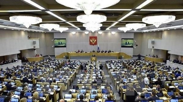 Toàn cảnh một phiên họp Thượng viện Nga ở Moskva.