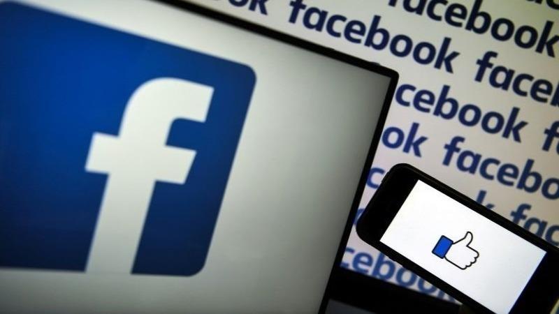 Facebook bỏ 5,7 tỷ đô la đầu tư vào nền tảng kỹ thuật số Ấn Độ