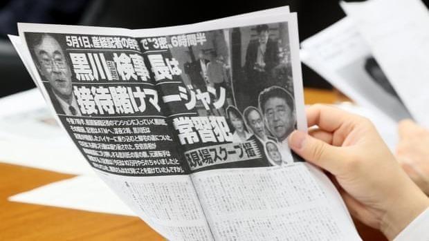 Công tố viên hàng đầu  của Tokyo từ chức do đánh bạc trong thời gian cách ly