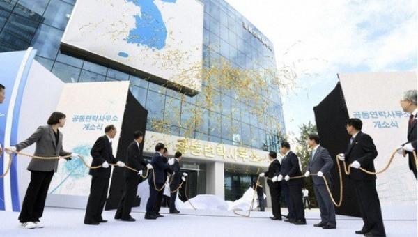 Lễ khánh thành văn phòng liên lạc đầu tiên giữa hai nước tại Kaesong, Triều Tiên, ngày 14/9/2018. Ảnh: AP.