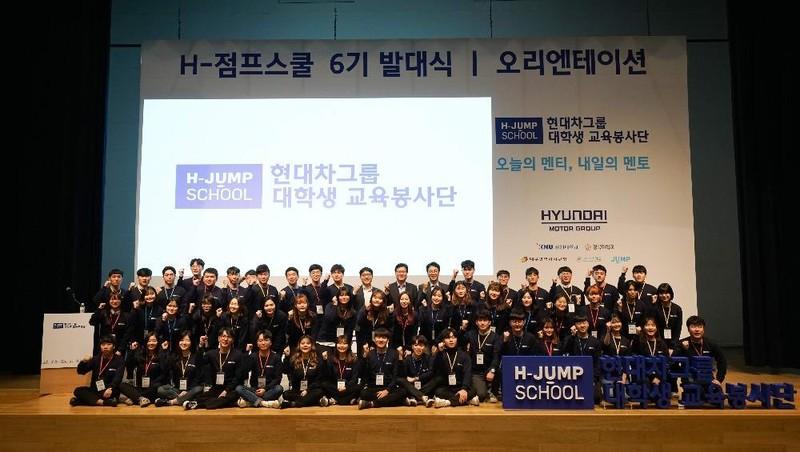 Ô tô Hyundai và TC MOTOR khởi động chương trình H-JUMP SCHOOL tại Việt Nam