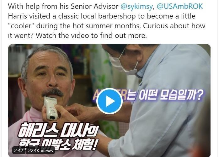 Bài đăng trên Twitter về lý do Đại sứ Mỹ tại Hàn Quốc cạo bỏ bộ ria ưa thích.
