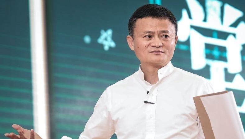 Jack Ma đang ở đâu?