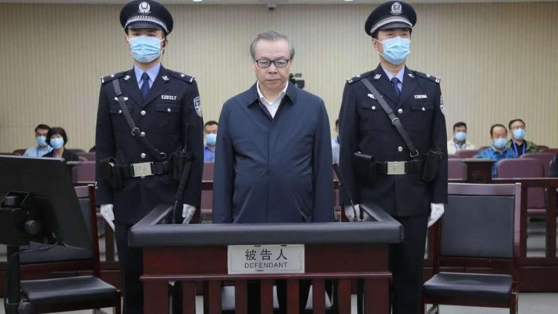 Trung Quốc tử hình quan tham nhận hối lộ 260 triệu USD, có 100 nhân tình