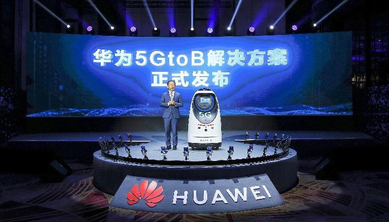 Ryan Ding - Giám đốc điều hành Huawei và Chủ tịch bộ phận kinh doanh nhà mạng - đã công bố chính thức ra mắt giải pháp 5GtoB của Huawei.