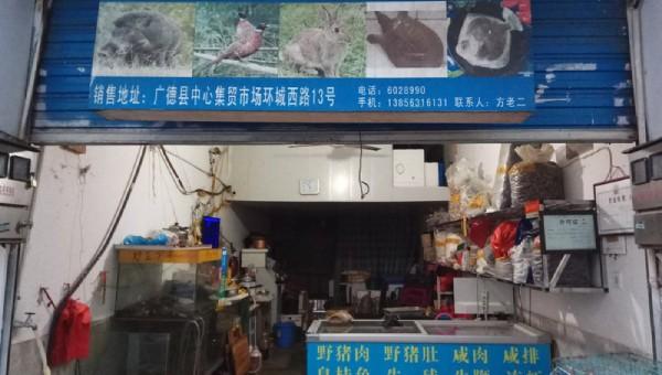 Động thái mới ở Trung Quốc nhằm ngăn Covid - 19 bùng phát