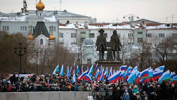 Kỷ niệm Ngày Thống nhất Dân tộc ở Nga