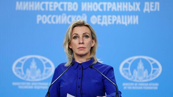 Bà Maria Zakharova.