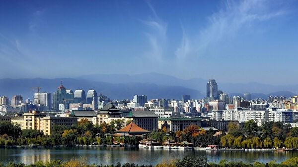 Thủ đô Bắc Kinh của Trung Quốc.
